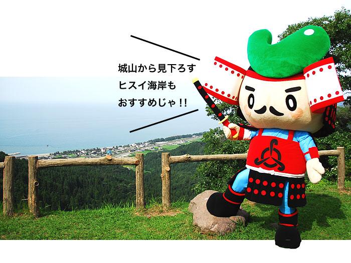 城山から見下ろす宮崎海岸