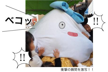 千石こまちちゃん.14.jpg:[dropbox](2013-11-20 06:07:18)
