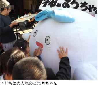 千石こまちちゃん.12.jpg:[dropbox](2013-11-20 06:07:14)