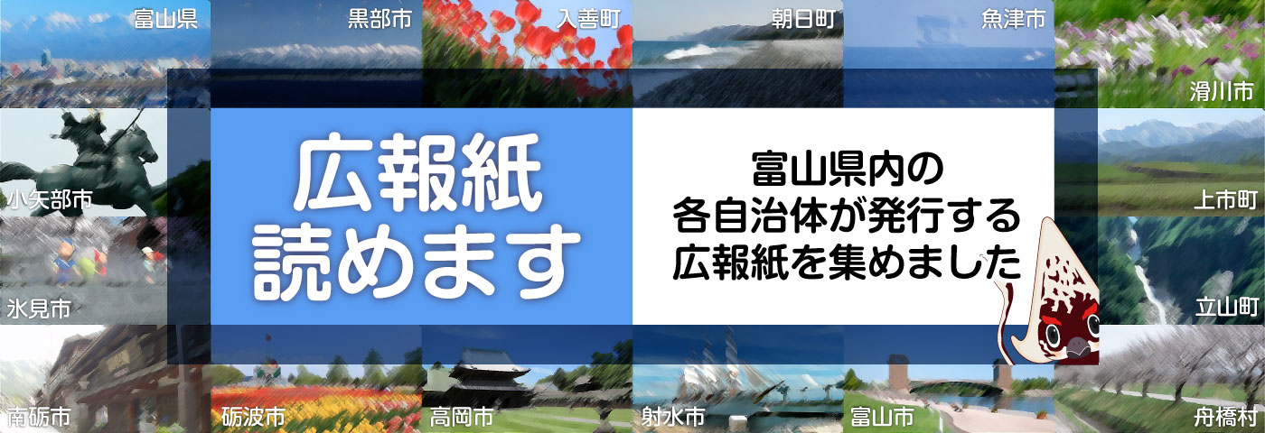 名称未設定-6.jpg:[dropbox](2015-06-11 10:44:11)