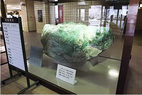 ヒスイの原石